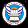 Лицей города Юрги